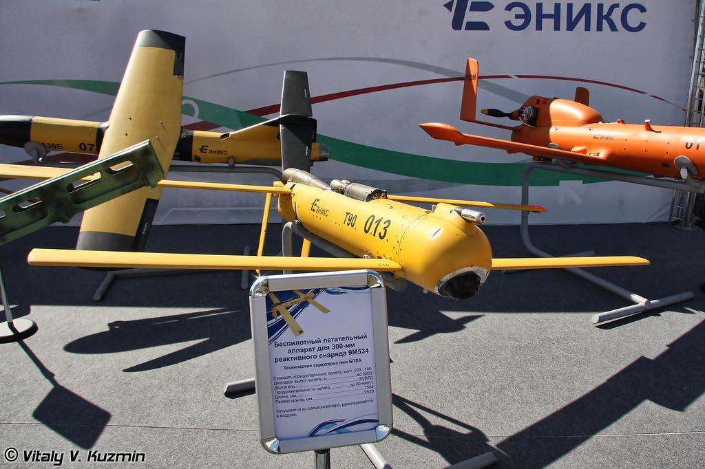 Беспилотный летательный аппарат Т90 для 300-мм реактивного снаряда 9М534 (T90 UAV carrier for 300mm rocket projectile 9M534)