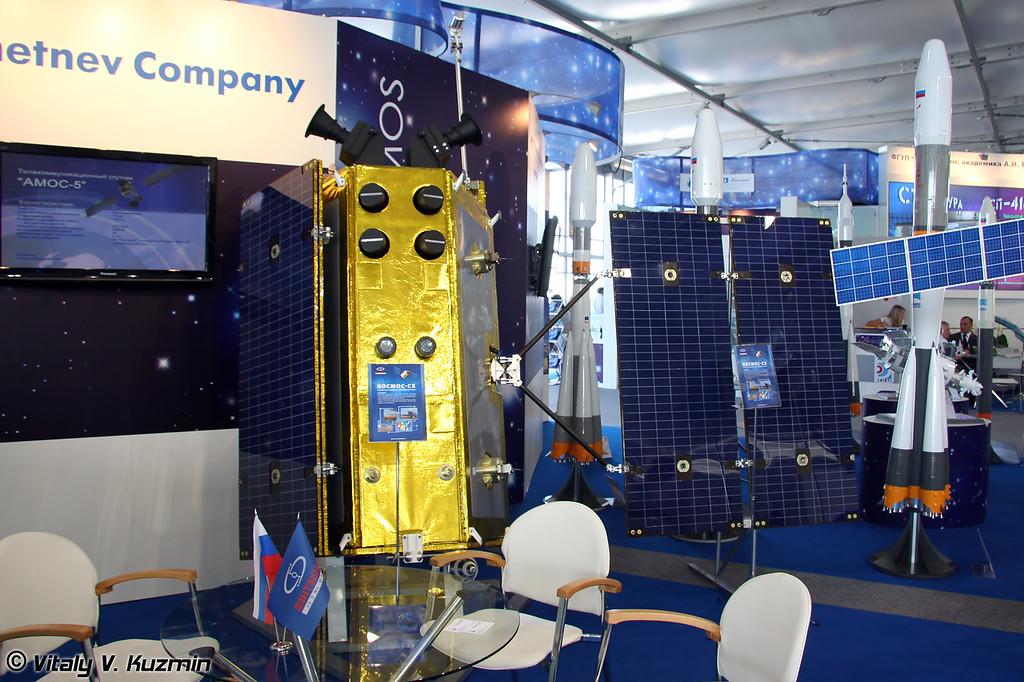 Спутник дистанционного зондирования земли Космос-СХ (Kosmos-SKh satellite)