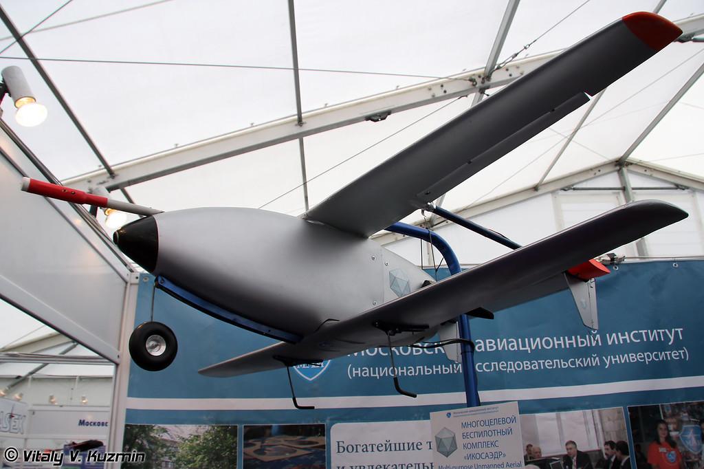 БПЛА Икосаэдр (Icosahedron UAV)