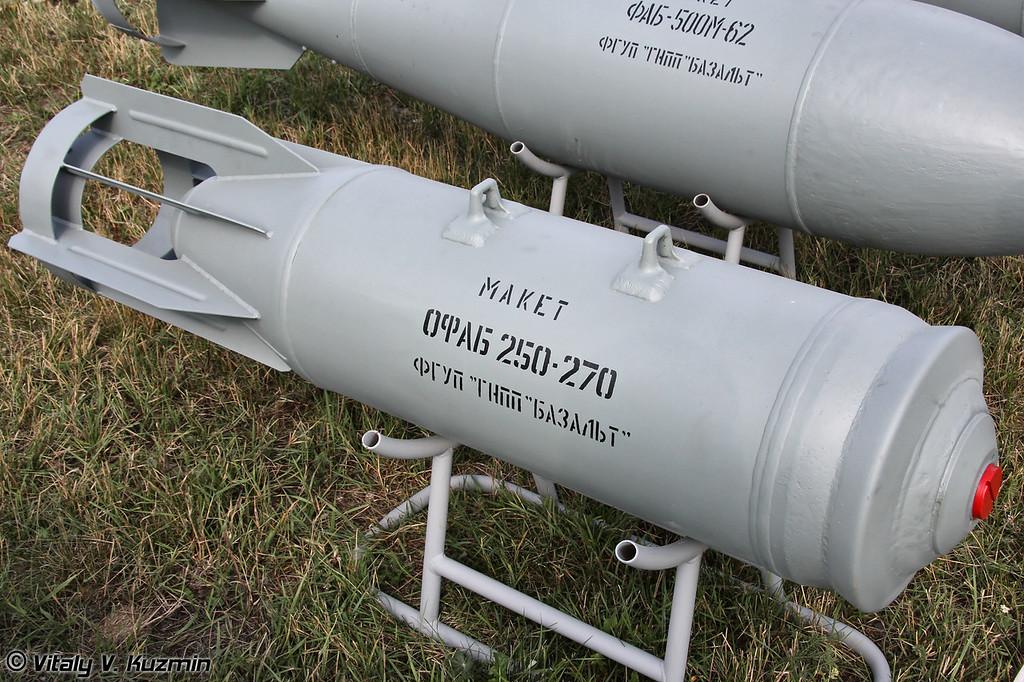 Осколочно-фугасная авиационная бомба ОФАБ-250-270 (HE fragmentation bomb OFAB-250-270)
