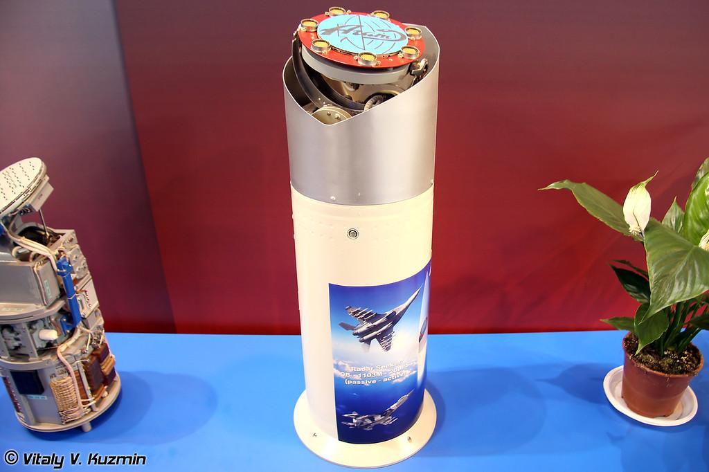 """Многофункциональная активная радиолокационная головка самонаведения 9Б-1103М-200ПС предназначена для установки на ракеты класса """"воздух-воздух"""" и """"земля-воздух"""" (Multifunctional active radar seeker 9B-1103M-200PS for AAM and SAM)"""