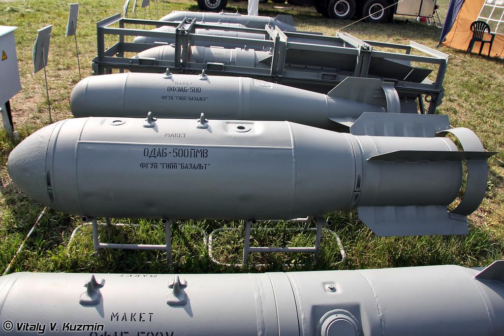 Объемно-детонирующая авиационная бомба ОДАБ-500ПМВ (Fuel-air explosive bomb ODAB-500PMV)