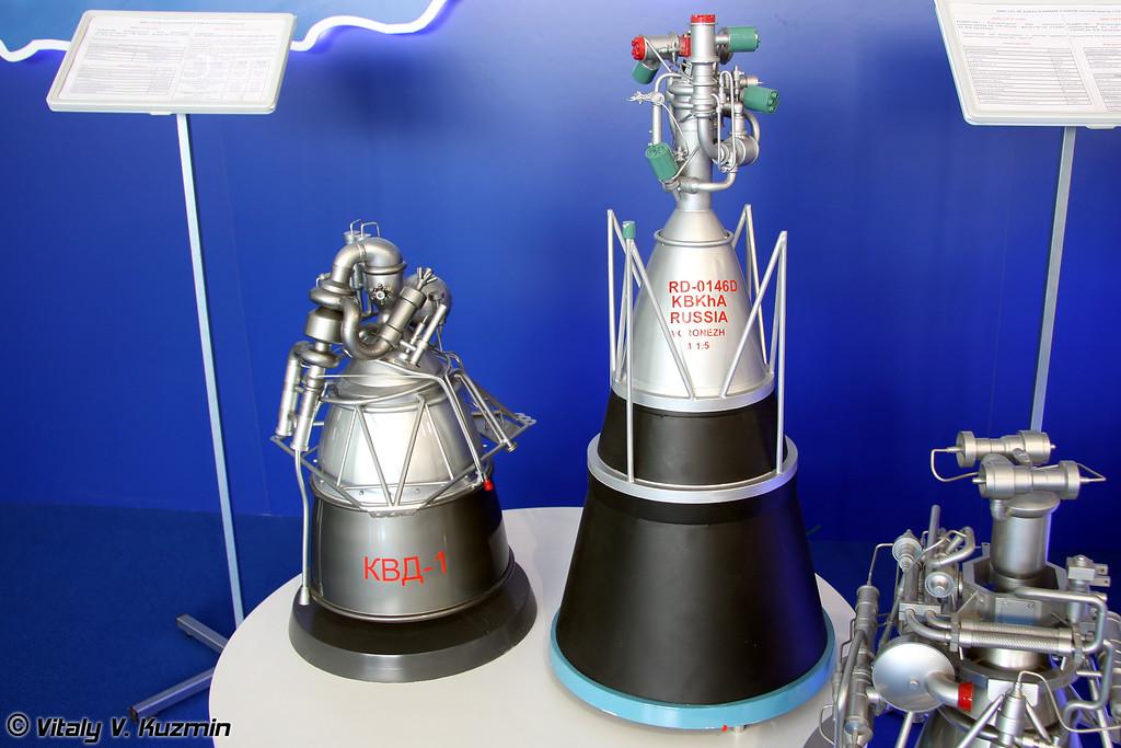 Двигатели КВД-1 и РД-0146Д для разгонных блоков, масштаб 1:5 (Engines KVD-1 and RD-0146D for rocket boosters, scale 1:5)