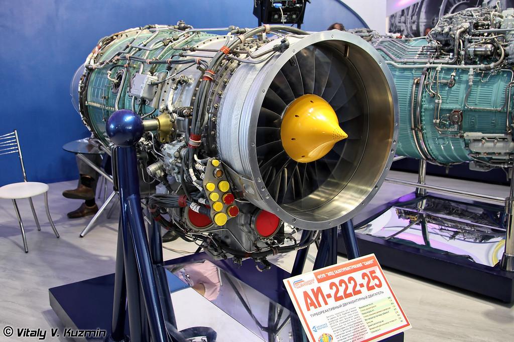 АИ-222-25 (AI-222-25)