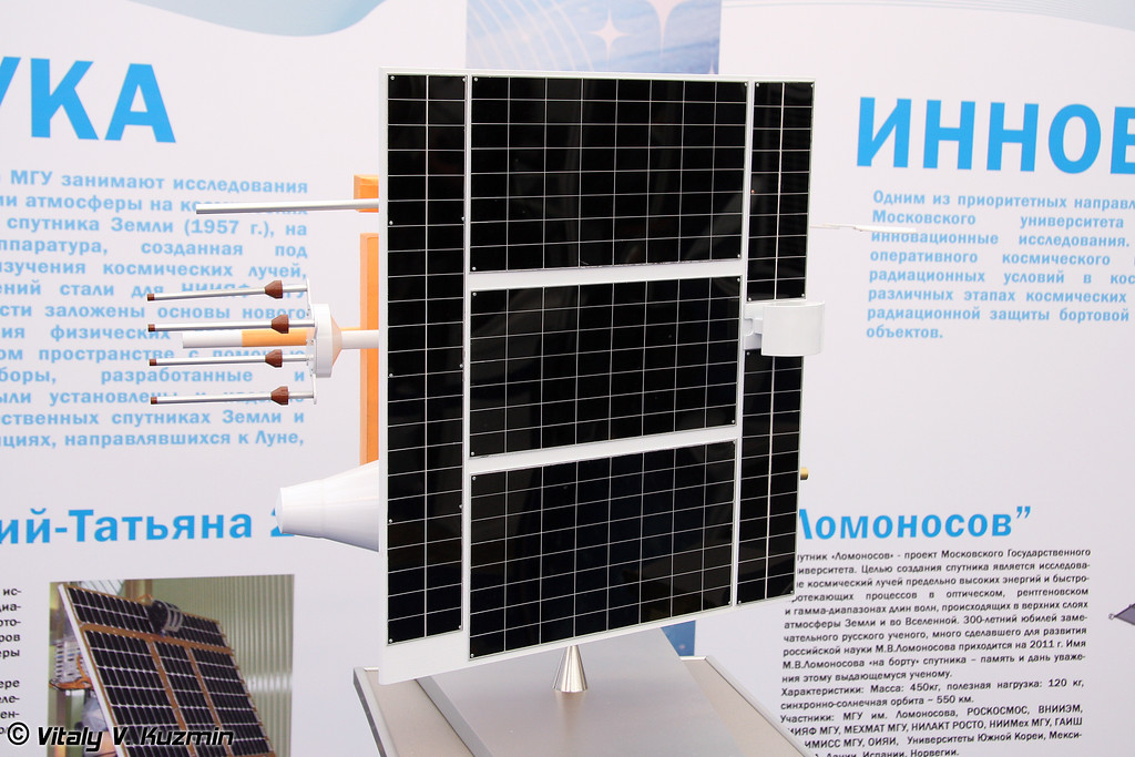 Спутник Университетский-Татьяна - 2, масштаб 1:1 (Satellite Universitetsky-Tatyana - 2, scale 1:1)