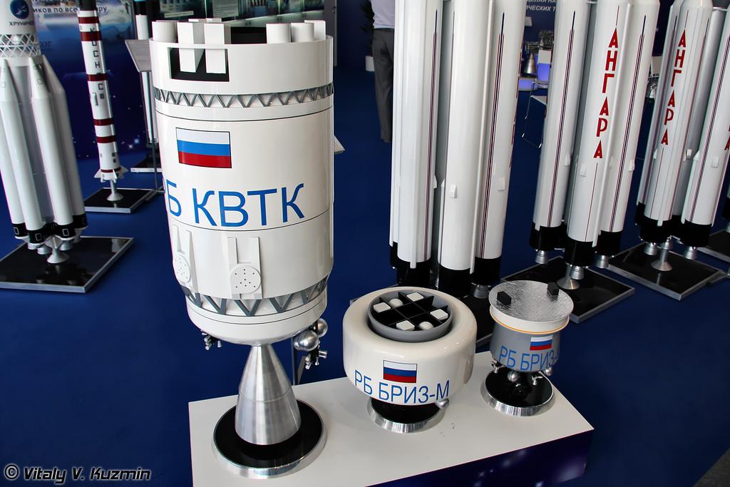 Разгонные блоки КВТК для ракеты-носителя Ангара-А5, Бриз-М для ракеты-носителя Протон-М и Бриз-КМ для ракеты-носителя Рокот, масштаб 1:10 (Orbit insertion upper stages KVTK for Angara-A5, Briz-M for Proton and Briz-KM for Rokot launch vehicles, scale 1:10)