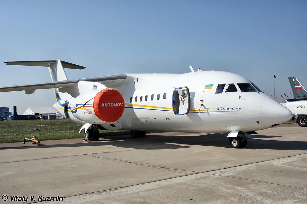 Ан-158 (An-158)