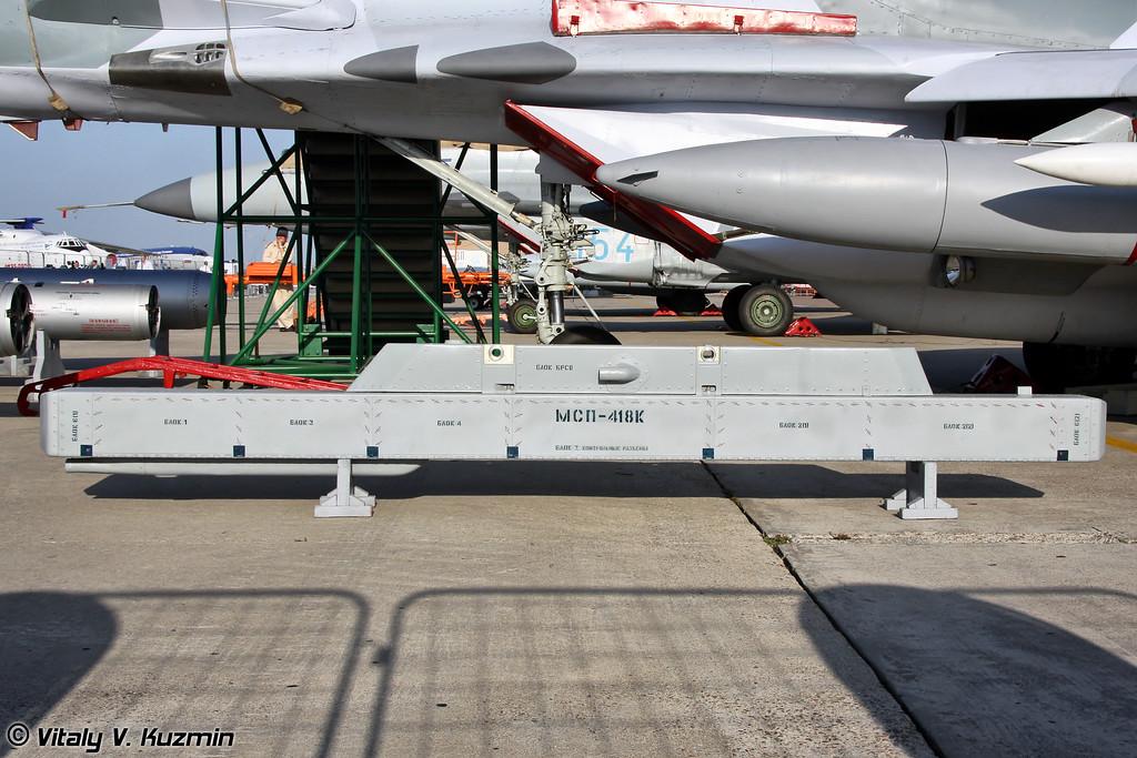 Малогабаритная станция помех МСП-418К (MSP-418K jamming system)