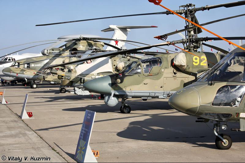 Вертолеты (Helicopters)