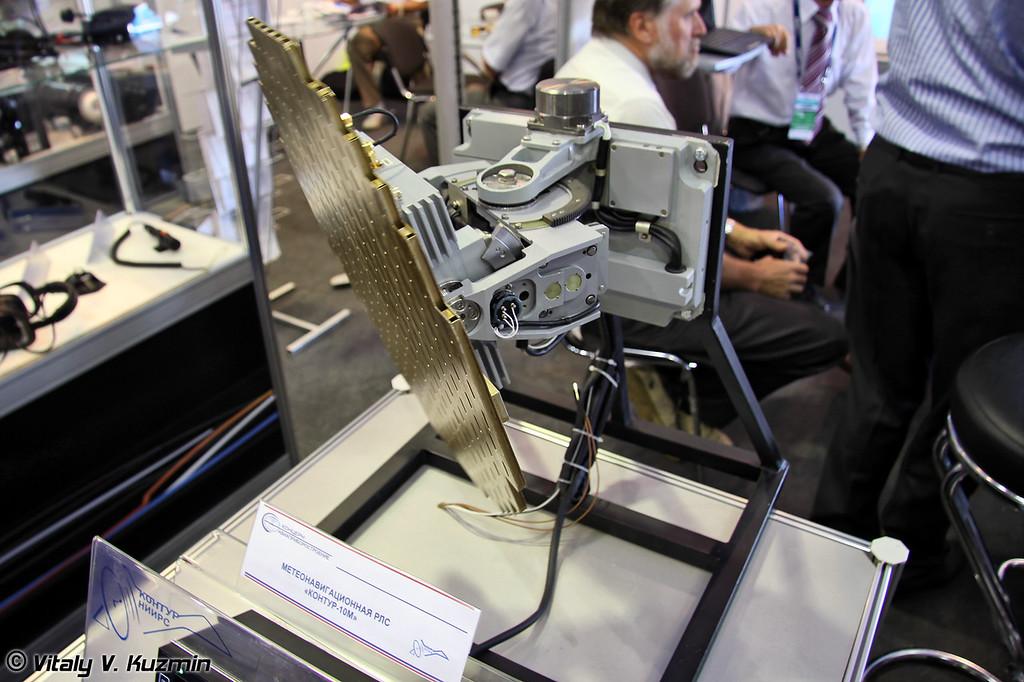 Метеонавигационная РЛС КОНТУР-10М (Meteorological-navigation radar KONTUR-10M)