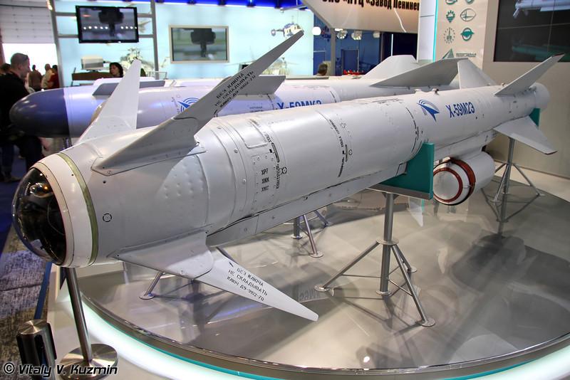 Комплекс ракетного оружия Овод-МЭ с ракетой Х-59М2Э (Air-to-surface Ovod-ME missile system with Kh-59M2E missile)