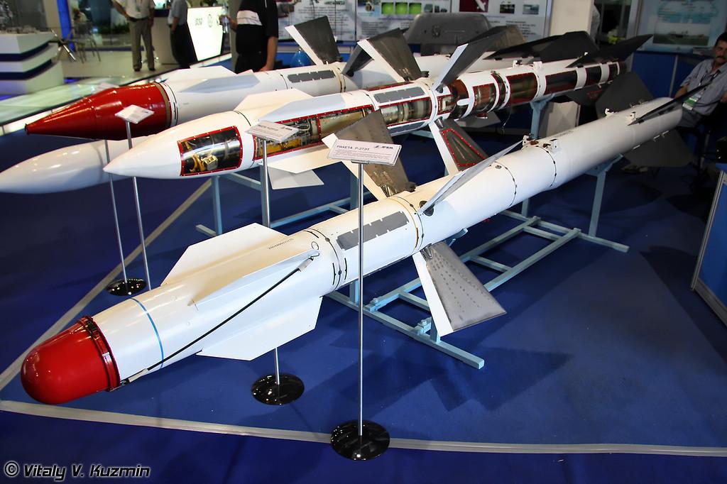 Ракета Р-27ЭТ (R-27ET missile)