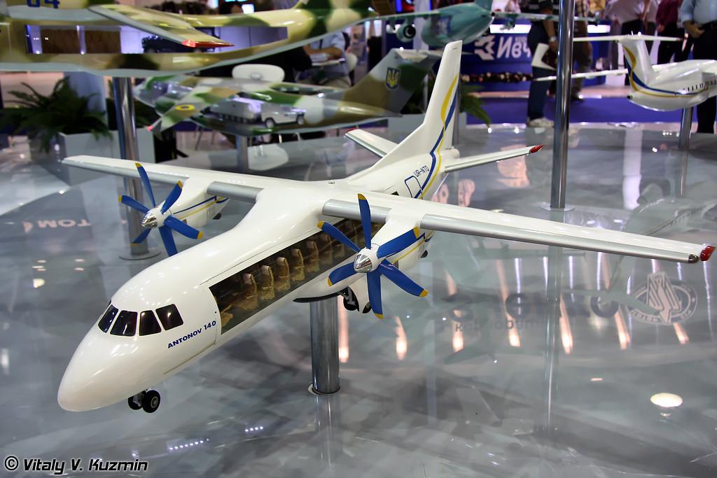 Ан-140 (An-140)