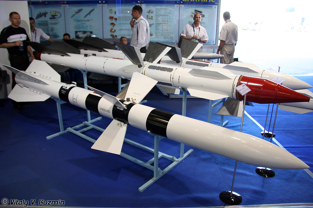 Учебно-тренировочная ракета Р-27УТ-РТ (R-27UT-RT training missile)
