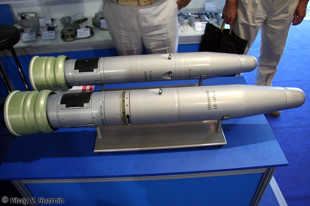 Противотанковые управляемые ракеты калибра 120мм и 125мм (120mm and 125mm ATGM)