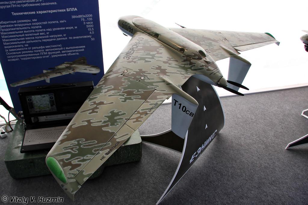 БПЛА Элерон-10СВ (Eleron-10SV UAV)