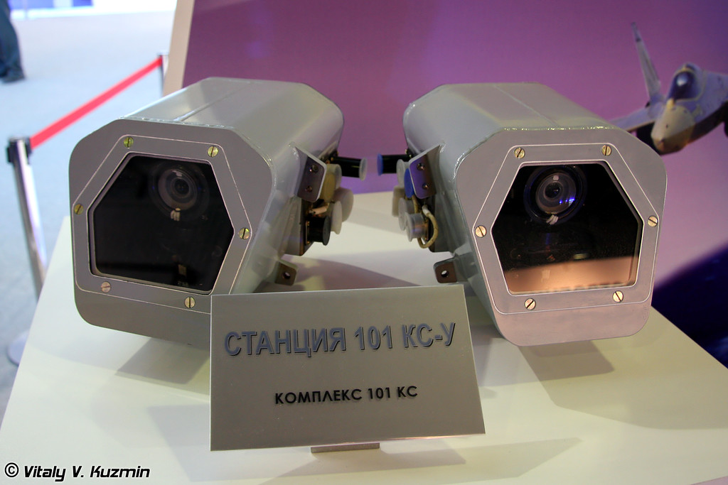 Оптико-электронная станция 101КС-У с датчиками комплекса 101КС из состава БРЭО Т-50 (Optic-electronic station 101KS-U with sensors from 101KS system for T-50)