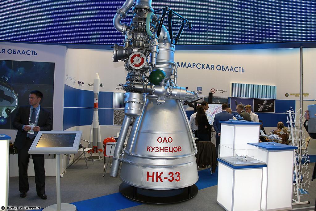 Жидкостный ракетный двигатель НК-33 (NK-33 rocket engine)