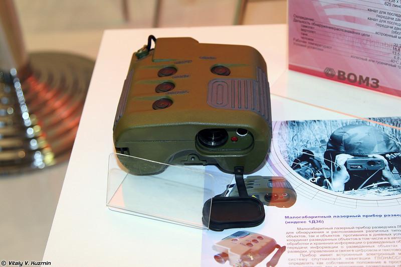 ЛПР-3 1Д36 (Laser reconnaissance device LPR-3 1D36)
