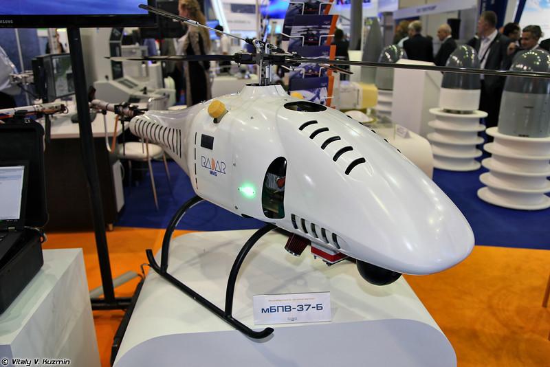 БПЛА мБПВ-37-Б (mBPV-37-B UAV)