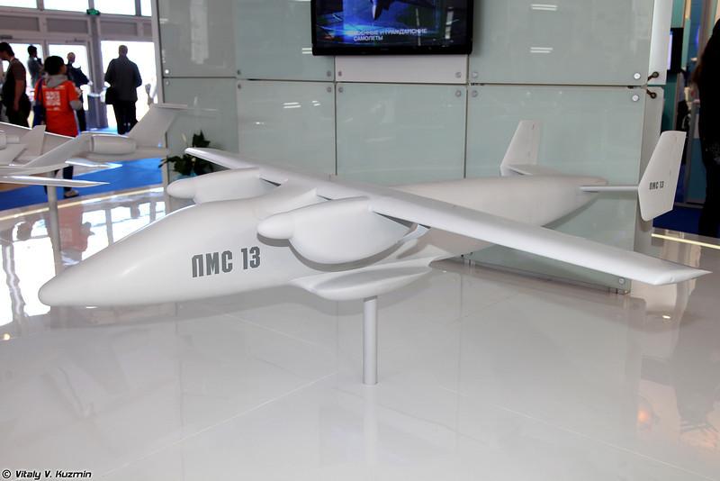 Модель легкого многоцелевого самолета ЛМС 13 (Model of light aircraft LMS 13)
