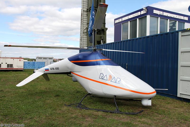 БПЛА БПВ-500 (BPV-500 UAV)