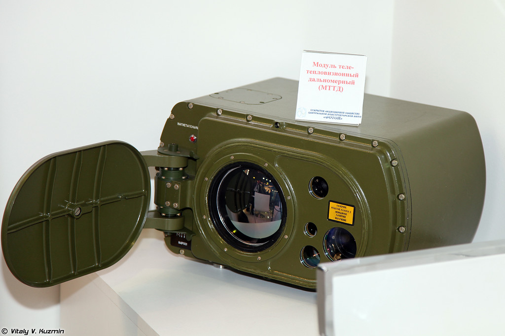 Модуль теле-тепловизионный дальномерный (МТТД) Бумеранг-Буревестник (Bumerang-Burevestnik MTTD TV-thermal imaging range-finding module)