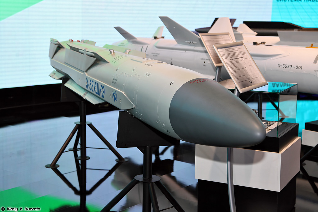 Противорадиолокационная ракета Х-58УШКЭ (Kh-58UShKE anti-radiation missile)