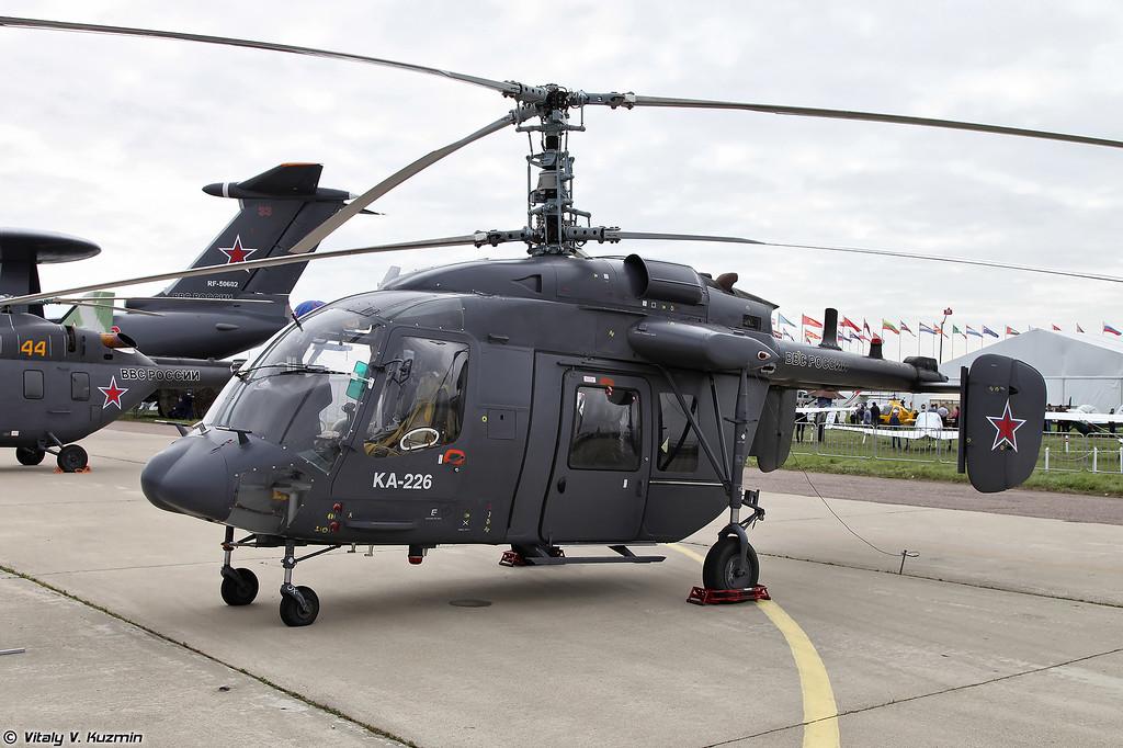 Ка-226 (Ka-226)