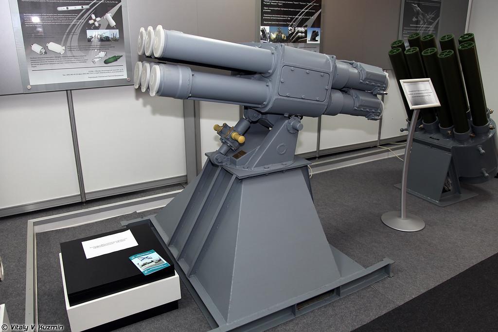 Пусковой блок для снарядов А3-СКП-51 из состава комплекса постановки помех КТ-308 (A3-SKP-51 shells launcher from KT-308 system)