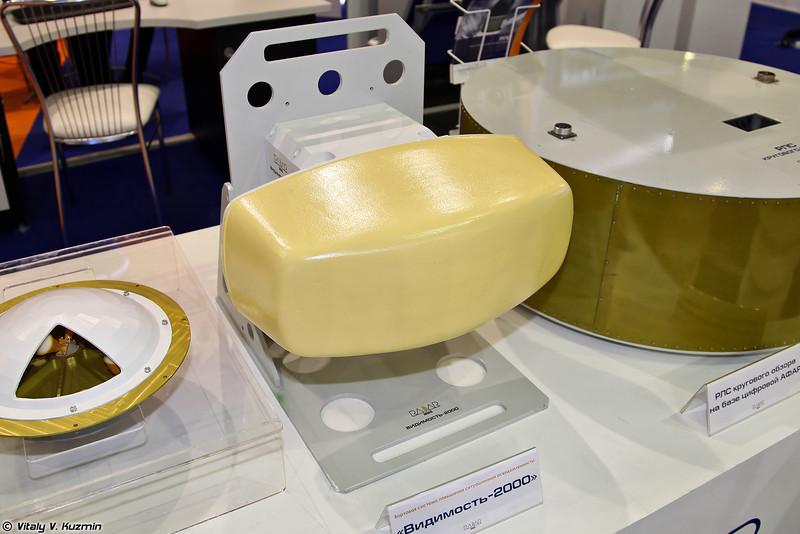 Малогабаритная РЛС Видимость-2000 (Vidimost-2000 radar)