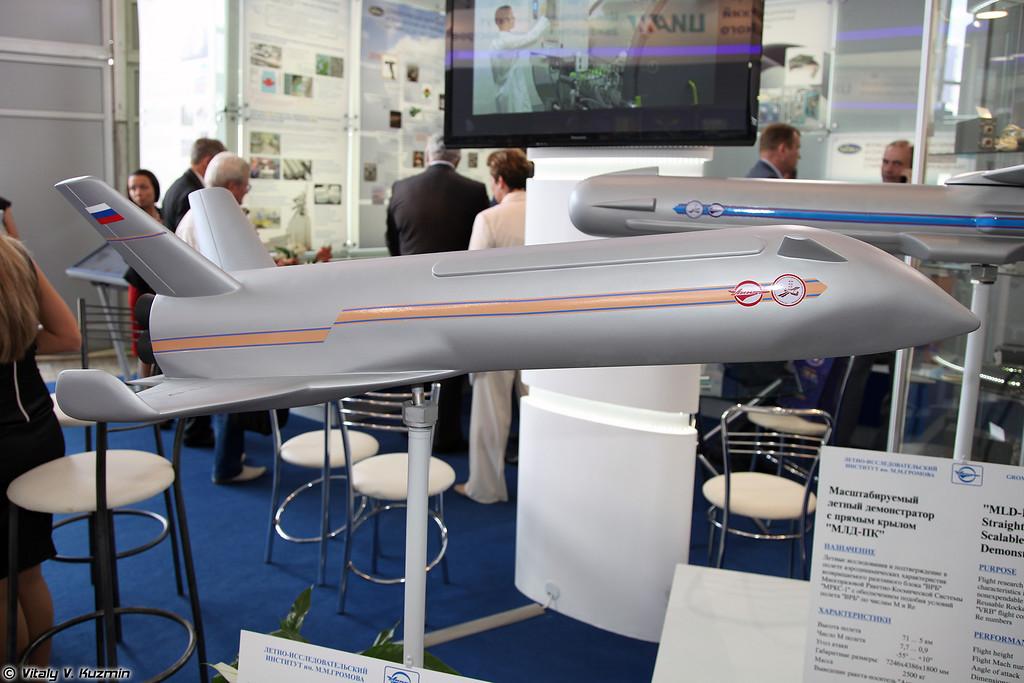 Масштабируемый летный демонстратор с трапециевидным крылом МЛД-ТК (MLD-TK tapered wing flight demonstrator)