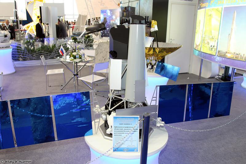 Космический аппарат Спектр-РГ (Spektr-RG spacecraft)