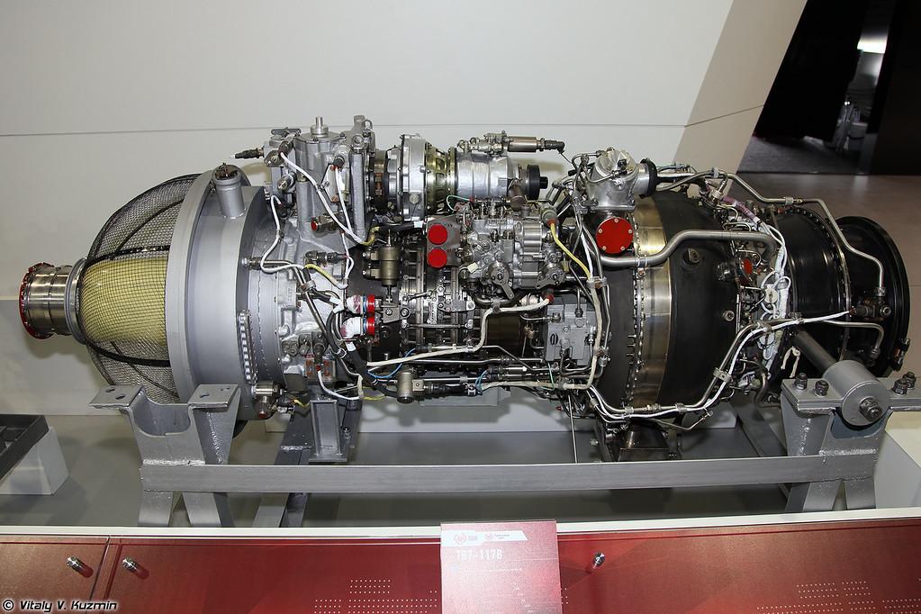 Турбовальный двигатель ТВ7-117В (TV7-117V engine)