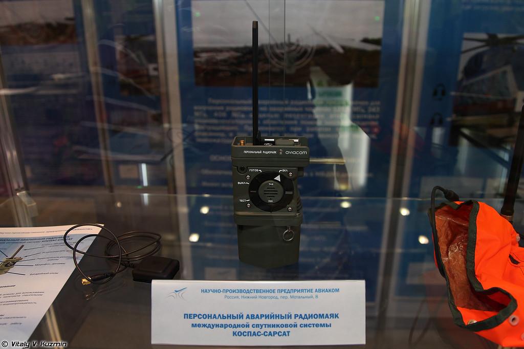Персональный аварийный радиомаяк (Personal emergency radio beacon)
