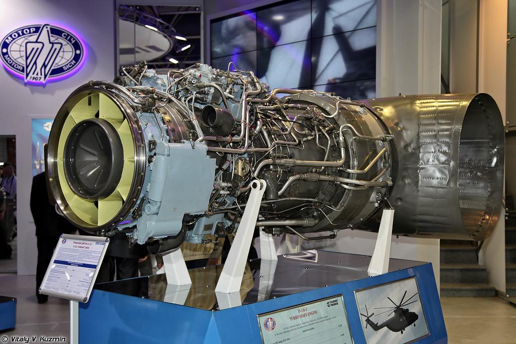 Турбовальный двигатель Д-136-2 (D-136-2 engine)