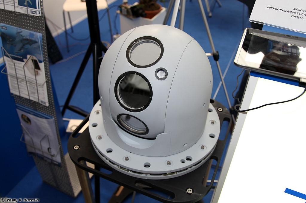 Многоспектральная оптико-электронная система МОЭС-350 (Electro-optical system MOES-350)