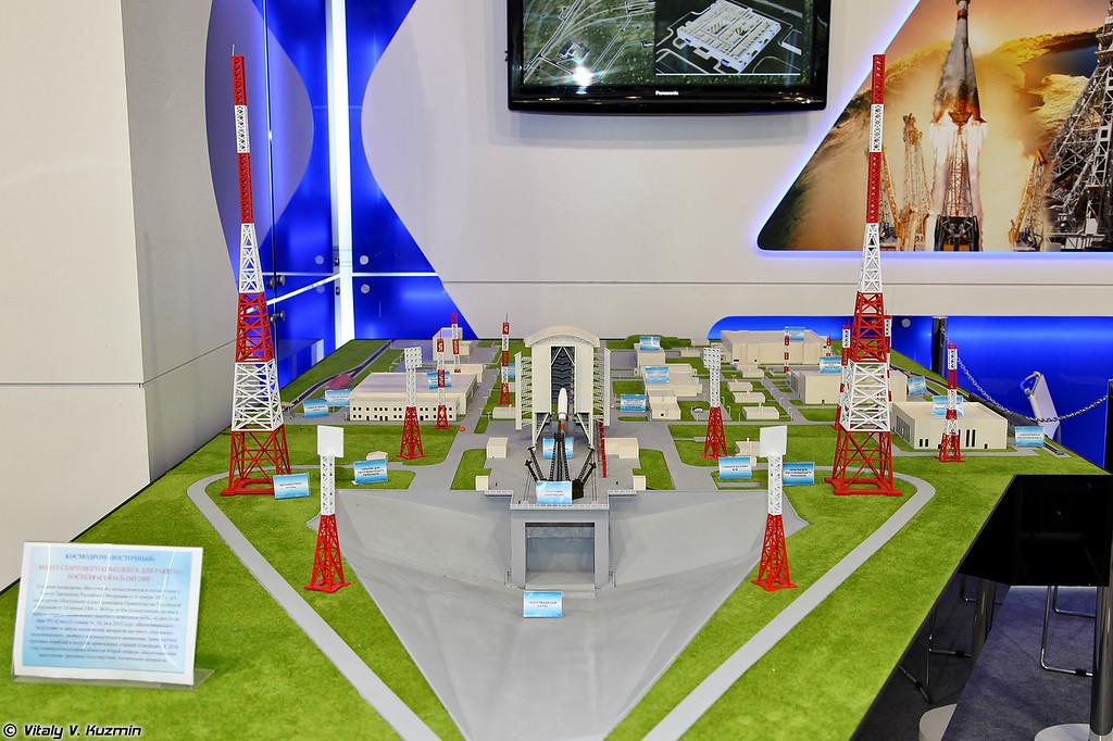 Макет стартового комплекса для ракеты-носителя Союз-2 на космодроме Восточный (Model of launch complex for Soyuz-2 rocket in Vostochny Cosmodrome)