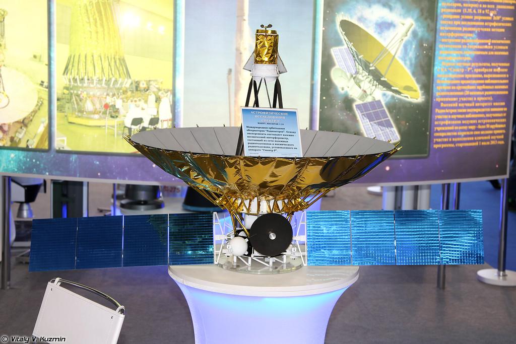 Космический аппарат Спектр-Р (Spektr-R spacecraft)