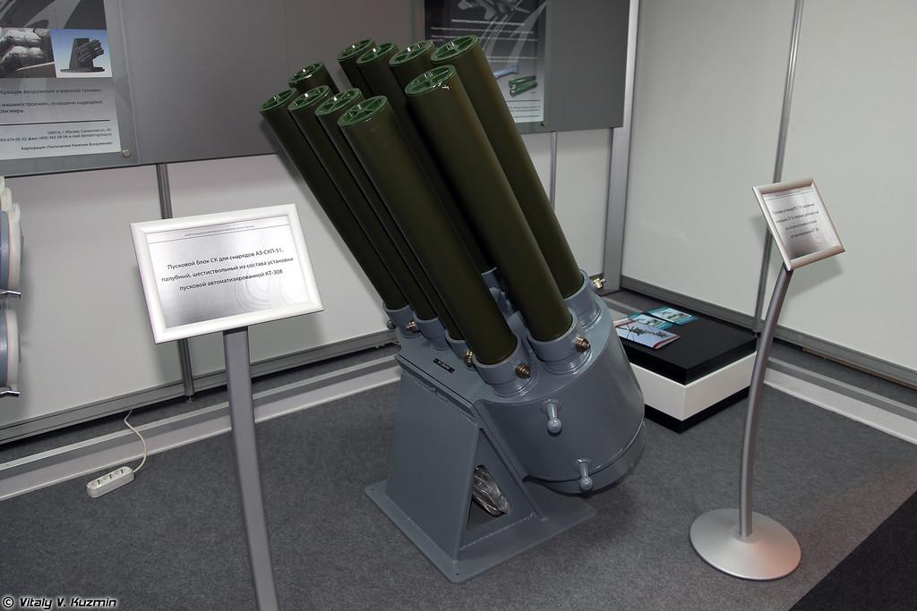 Пусковая установка ПУ-1716 для снарядов СР-50 из состава комплекса постановки помех КТ-308 (SR-50 shells launcher from KT-308 system)