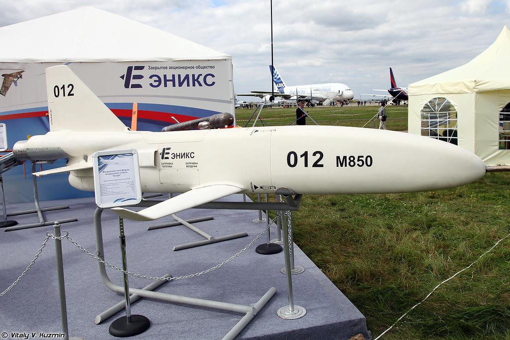Воздушная платформа воздушного старта Астра (Air launch platform Astra)