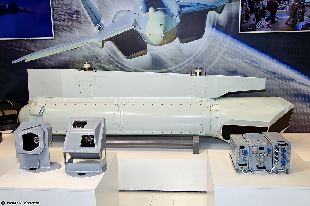 Подвесной контейнер обзорной прицельно-поисковой системы 101КС-Н комплекса 101КС из состава БРЭО Т-50 (Observation sighting-searching system pod 101KS-N from 101KS system for T-50)