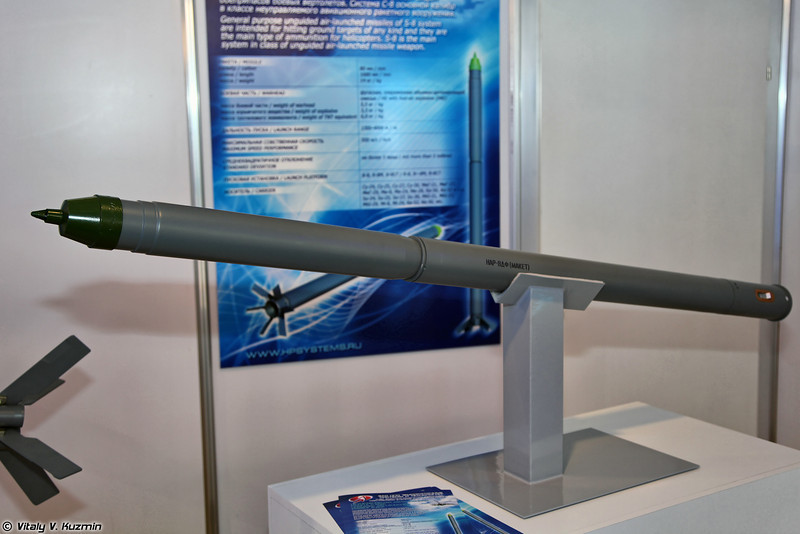 Неуправляемая авиационная ракета С-8ДФ (S-8DF unguided aerial rocket)