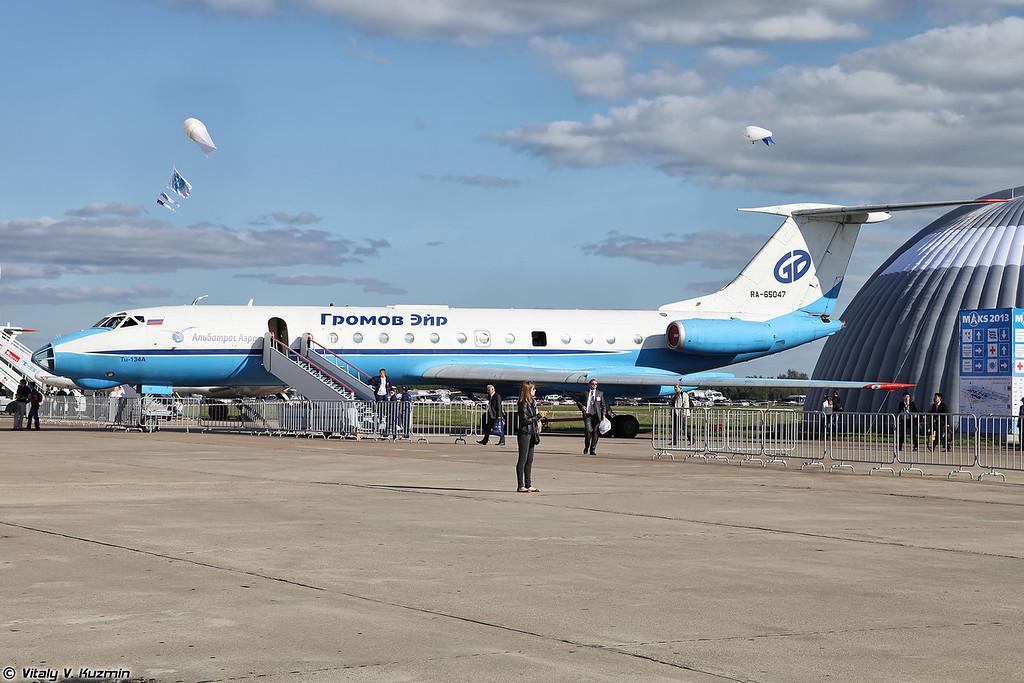 Ту-134А (Tu-134A)
