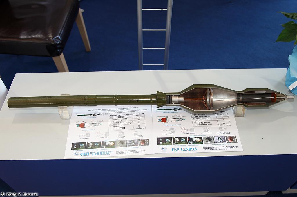 Выстрел ГШ-7ВТ с гранатой штурмовой с поражающим элементом проникающего действия (GSh-7VT shot)