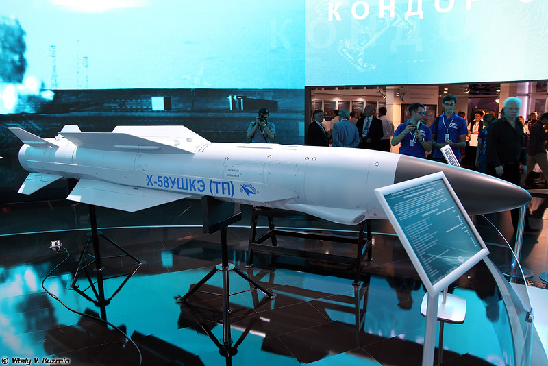Противорадиолокационная ракета Х-58УШКЭ ТП (Kh-58UShKE IRR anti-radiation missile)