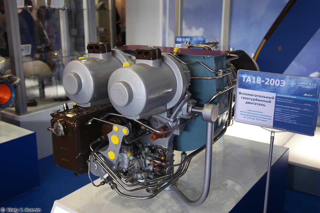 Вспомогательный газотурбинный двигатель ТА18-200Э (TA18-200E auxiliary power unit)