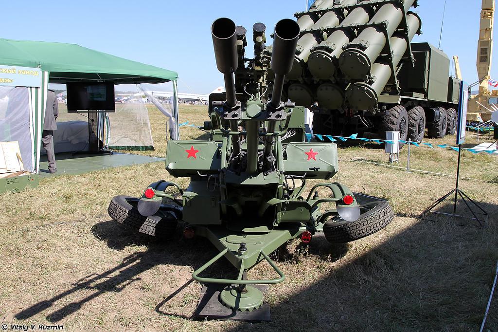 Зенитная установка ЗУ-23/30М1-3 (ZU-23/30M1-3)