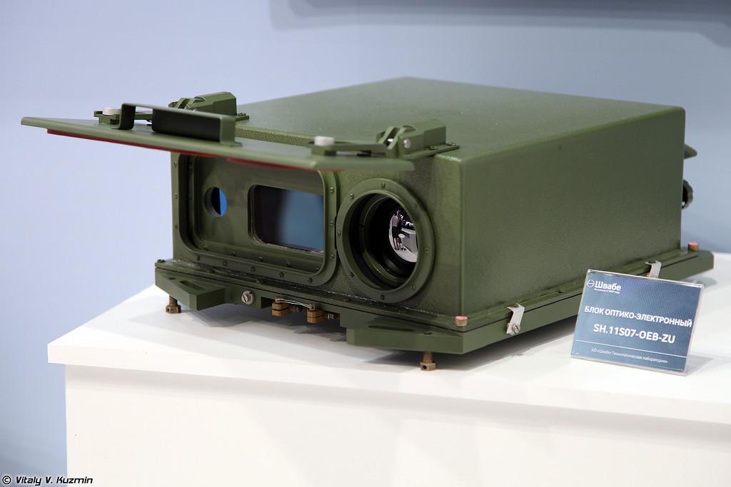 Блок оптико-электронный SH.11S07-OEB-ZU (Optical-electronic device SH.11S07-OEB-ZU)