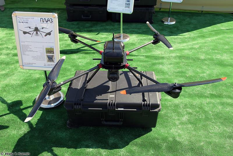 БПЛА Грифон-41 (Grifon-41 UAV)